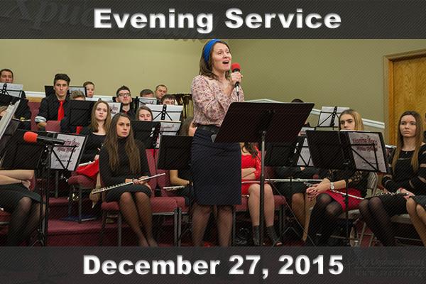 Неділя, 27 грудня 2015. Вечірнє Різдвяне Богослужіння за участю Духового оркестру.