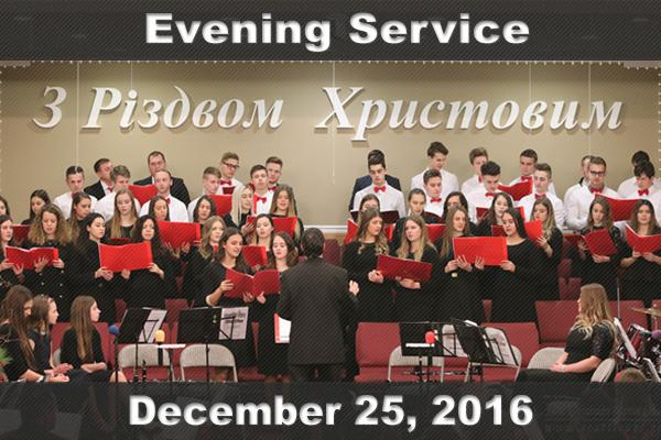 Неділя, 25 грудня 2016. Вечірнє Різдвяне Богослужіння за участю духового оркестру та молодіжного хору.