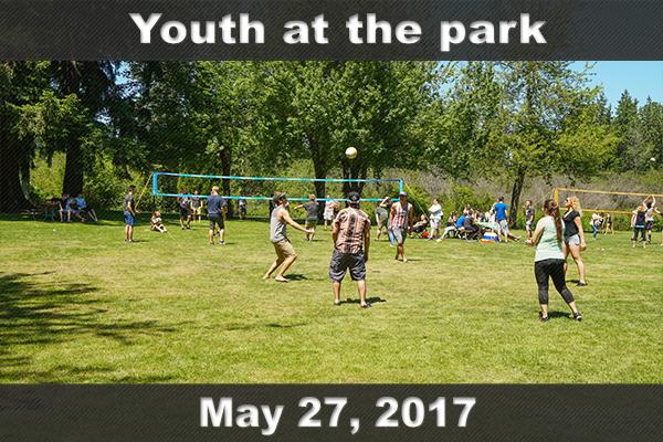Субота, 27 Травня 2017. Молодь в парку.