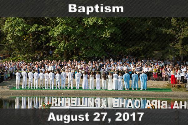 Неділя, 27 серпня 2017. Святе водне хрещення.